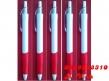 Bút Bi Nhựa BP 1611